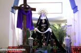 Lets Pray The Holy Rosary | Rev. Gabriel Toro | Sept 18 2020 ( Spanish)