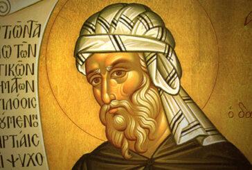 Saint John Damascene | Saint of the Day for December 4th